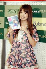 自身のブログ本『ひがしはらですが?』の増刷記念イベントに出席した東原亜希