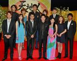 NHK大河ドラマ『天地人』の出演者発表会見の様子