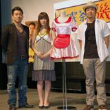 右端は吉田恵輔監督。その隣は劇中で麻生久美子が着たメイドコスチューム