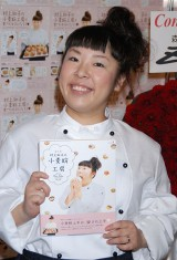 著書『森三中 村上知子の小麦粉工房』発売記念イベントを行った森三中・村上知子