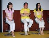 『24時間テレビ31』制作発表の様子。総合司会は徳光和夫(中央)