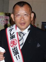 笑福亭鶴瓶もこの日が33年ぶりのテレビ東京生出演