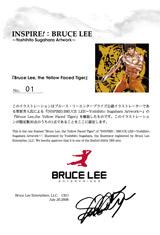 シャノン・リー直筆による認定書 (c)2008 Bruce Lee Enterprises,LLC.