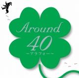 今秋発売予定のコンピレーションアルバム『Around40』
