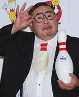 脱メタボを掲げてボウリング界を盛り上げるCBO(チーフボウリングオフィサー)に任命された芋洗坂係長