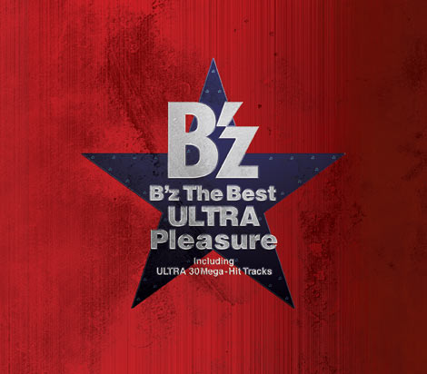 "B'z、ベストアルバム『B'z The Best""ULTRA Pleasure""』"