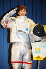 宇宙飛行士の衣装で登場した