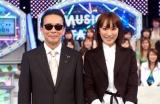 『ミュージックステーション』のMCを務めるタモリと堂真理子アナ