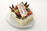 新宿高野『七夕短冊』3,360円(税込)