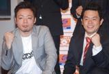 『オートバックス M-1グランプリ2008』の開催決定プレス発表会に出席したダイアン