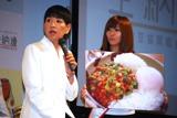 『2008年 納豆クイーン』表彰式