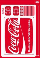 『The Coca-Cola TVCF Chronicles』4,725円(税込)