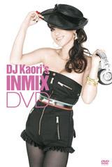 DJ KAORI『DJ KAORI'S INMIX DVD』