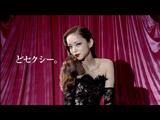 """ヴィダルサスーンCM""""Show Girl篇""""での安室奈美恵(C)Vidal Sassoon"""