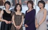 左から寺島しのぶ、永作博美、高島礼子、羽田美智子