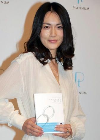 サムネイル 長谷川京子