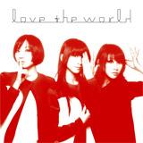 Perfume、シングル「love the world」【初回盤】