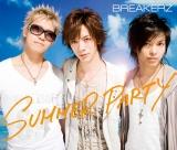 「SUMMER PARTY / LAST EMOTION」【初回限定盤】