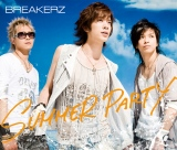 「SUMMER PARTY / LAST EMOTION」【通常盤】