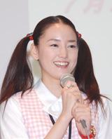 女優デビューを飾る永池南津子