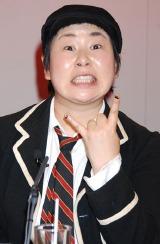 『Yahoo!ライブトーク』に生出演したMICA 3 CHUの大島美幸