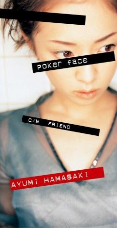 浜崎あゆみ、シングル「poker face」