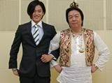 初共演で意気投合した小栗と古田