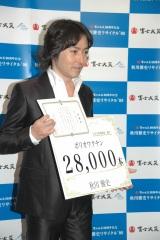 JCVにワクチンを寄付した秋川雅史