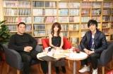 『CLIMAX』に出演している(左から)ピエール瀧、YOU、要潤