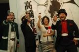 「ルネッサーンス」と乾杯(左からひぐち君、山口勝平、高橋留美子、山田ルイ53世)