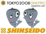 「東京オンリーピックキャンペーン」が全国展開