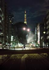 『20世紀少年』(C)1999, 2006 浦沢直樹 スタジオナッツ/小学館(C)2008 映画「20世紀少年」製作委員会