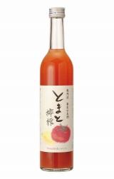 らでぃっしゅぼーや社の『奥丹波 果実のお酒 とまと檸檬』
