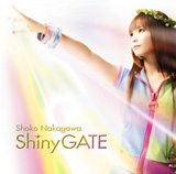 新曲「Shiny GATE」