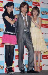 左から小川真奈、つんく♂、平野綾