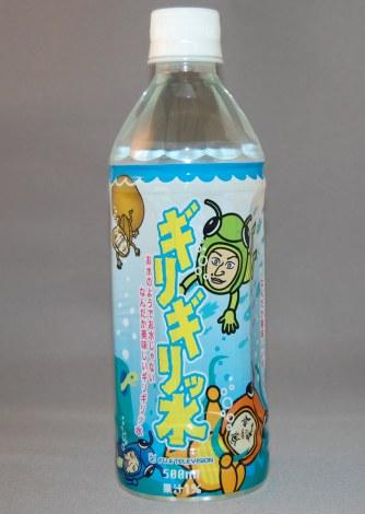 サムネイル スリーエフほかで発売される『ギリギリッ水』