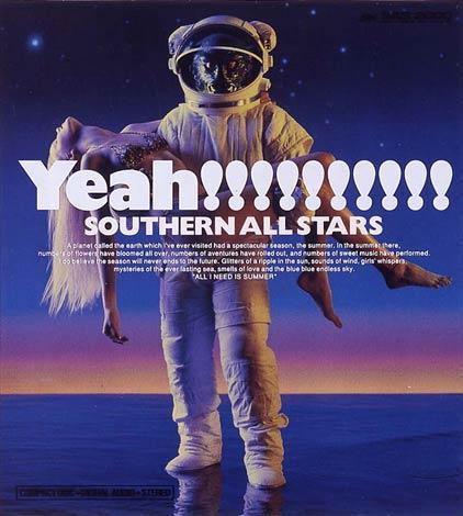 サザンオールスターズ、アルバム『海のYeah!!』