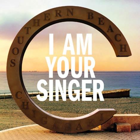 サザンオールスターズ、シングル「I AM YOUR SINGER」【通常盤】