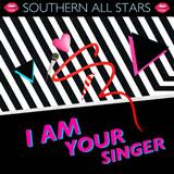 サザンオールスターズ、シングル「I AM YOUR SINGER」【ANALOG】
