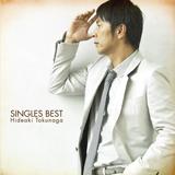 徳永英明、ベストアルバム『SINGLES BEST』