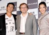 画『ブラインドネス』の完成披露舞台あいさつに出席した(左から)伊勢谷友介、フェルナンド・メイレレス監督、木村佳乃