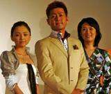 左から永作博美、サタケミキオ、鈴木砂羽