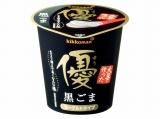 キッコーマンが発売する大豆発酵スイーツ『優 黒ごま』