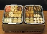 全24種類の具材を揃えたローソンの『2008年度おでん』