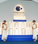 松下電器産業の新製品発表会に登場した、『nanoe』新ラインナップ