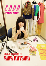 Aira Mitsuki × TOWER RECORDS Presents「AIRA MITSUKI C.O.P.Y 大作戦」