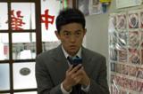 演技中の井戸田