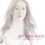 工藤静香、アルバム『MY PRECIOUS-Shizuka sings songs of Miyuki-』