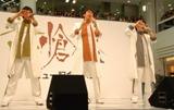 悲愴感(左からロバート・山本博、アンガールズ・田中卓志、ドランクドラゴン・鈴木拓)