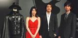 映画『K-20 怪人二十面相・伝』の製作報告会見に出席した金城武、松たか子、仲村トオル